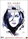 雪盲(DVD9)