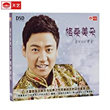 泽旺多吉:格桑美朵(CD)