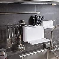 刀架壁挂厨房置物架 厨卫免打孔多功能抹布架沥水架
