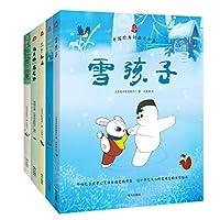 《中国经典动画大全集第一辑》(套装全五册) (三个和尚、神笔马良、雪孩子、没头脑和不高兴、阿凡提的故事)