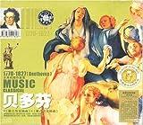 贝多芬 第三号交响曲•第八号交响曲(CD)