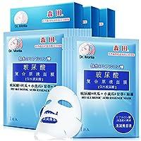 森田 玻尿酸复合原液面膜5P(特卖)(新老包装更替,随机发货)