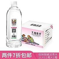 天地精华 低钠弱碱淡矿饮用天然矿泉水1L*12桶 整箱 (12瓶, 1箱)