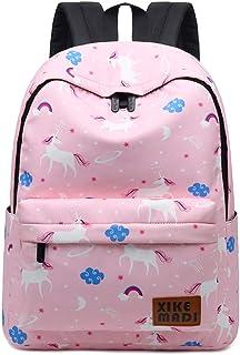 Sqodok 防水背包,男孩女孩学校书包 14 英寸轻质旅行背包