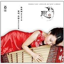 王玉珏扬琴独奏专辑:思序(CD)