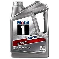 Mobil 美孚1号 5w30 银美孚 5W-30 4L SN 汽车润滑油 美孚一号 全合成机油 原厂(正品行货 防伪查询)