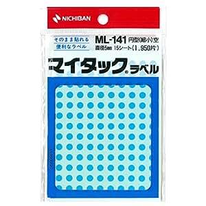 ニチバン マイタック カラーラベル 5mm 10個 5mm 水色