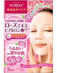 中国亚马逊: utena 玫瑰精华玻尿酸美肌面膜5片 直邮含税 ¥38
