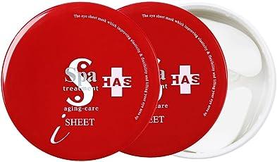 日本官方授权直营 spa treatment HAS 亮采紧致淡纹蛇毒眼膜(红) 60枚/2盒