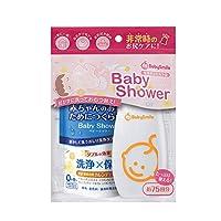 az-Line 婴儿微笑 婴儿洗澡刷套装 S-815az