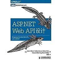 ASP.NET Web API设计 (图灵程序设计丛书)