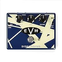MXR ( エムエックスアール ) EVH30 EVH5150 Chorus