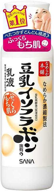 SANA 莎娜 乳液 大容量 200ml 日本亚马逊限定