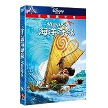 正版迪士尼DVD卡通电影海洋奇缘DVD 儿童DVD迪斯尼动画影片 影歌碟舞