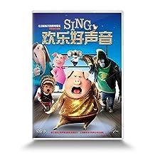 正版 欢乐好声音DVD 高清儿童卡通动画电影光盘碟片 影歌碟舞