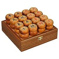 御圣-中国象棋套装-黄檀木棋子-木盒装-送PU棋盘象棋入门书