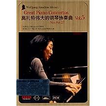 莫扎特伟大的钢琴协奏曲5(DVD9典藏版)