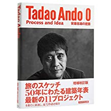 安藤忠雄的建筑0 日文原版 安藤忠雄の建築0 増補改訂版 Tadao Ando 0 Process and Idea
