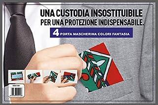 面具盒装4件颜色图案