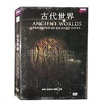 正版BBC纪录片古代世界 2DVD D9碟片Ancient Worlds 古代文明