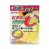 ITOH 井藤汉方 维生素C冲剂粉2g*60