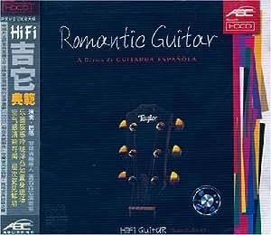 HiFi吉它典范(CD)