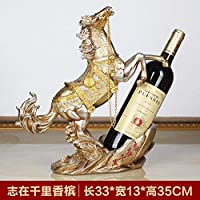 欧式创意红酒架摆件家居电视柜台树脂工艺品马摆设客厅酒柜装饰品香槟金志在千里马红酒架HF067C