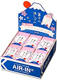 PLUS 普乐士 橡皮擦 Air in 富士山橡皮擦 樱花