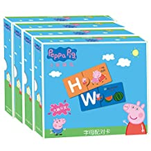 小猪佩奇配对卡全套4册 0-3-6岁婴幼儿大脑开发形状动物植物数字母配对卡片 宝宝益智配对拼图撕不烂 幼儿童亲子早教启蒙认知绘本