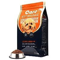 Care好主人 纽芬兰鳕鱼果蔬高钙套餐 小型犬幼犬订制营养配方犬粮