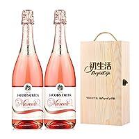 【澳洲大牌,世界名庄】 澳洲进口 杰卡斯莫斯卡托桃红葡萄酒750ml双支木盒 (桃红 双支木盒)