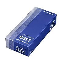 nipo打字机 NTR-2500、2700用 600T 月末締