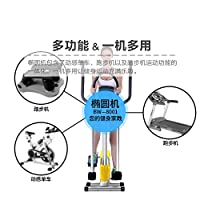 堡威椭圆机家用健身室内磁控静音踏步椭圆仪商用迷你太空漫步机8118标准版-银紫色