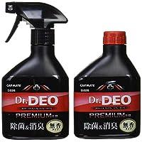 快美特 车用 *剂 Dr.Deo Premium 喷雾型 250lm 2本セット 黑色 D226W