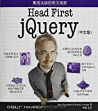 Head First jQuery(中文版)