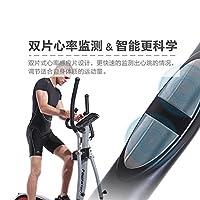 堡威椭圆机家用电磁控静音健身踏步家用室内迷你椭圆仪太空漫步机椭圆机—电控式