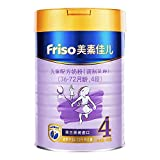 Friso 美素佳儿 儿童配方奶粉(调制乳粉)4段罐装900g