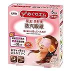 KAO 日本花王 蒸汽眼罩5片装