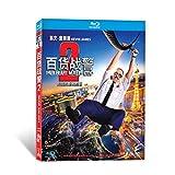 百货战警2准4K(蓝光碟 BD50)