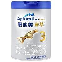 Aptamil 爱他美 白金版 幼儿配方奶粉 3段 900g (荷兰原装进口)