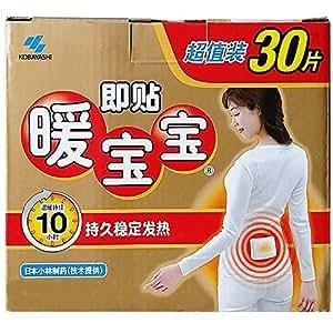 KOBAYASHI 小林制药 小林暖宝宝牌即贴30片装(新老包装交替)(自发热取暖发热贴 持久温暖)
