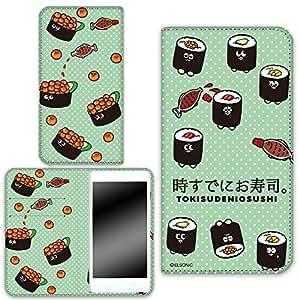 时已经寿司。 保护套双面印花翻盖巻き 寿司手机保护壳翻盖式适用于所有机型  巻き寿司D 2_ Xperia Z5 Premium SO-03H