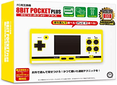 (FC用互換機)8位口袋Plus(附帶*AC適配器)【8BIT POCKET PLUS】 - FC