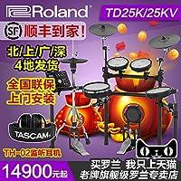 现货 Roland 罗兰电鼓 TD-25K TD25KV电子鼓 成人架子鼓 爵士鼓【门店体验】现货!先体验,再购物!