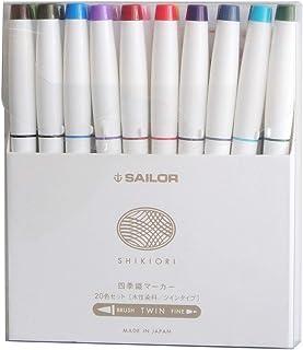 Sailor 水彩马克笔 20色套装 25-5400-000