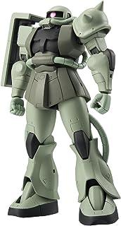 Gundam - MS-06 Zaku II 雕像,12.5 厘米 (Bandai bdigu040767)