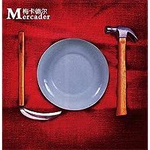 梅卡德尔乐队:梅卡德尔(CD)