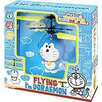 flying i'm doraemon 海绵 眼镜 哆啦A梦 直升机