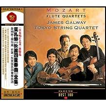 莫扎特长笛四重奏曲全集(CD)