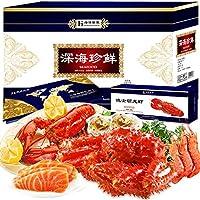海洋世家 3588型海鲜礼品卡 含9种海鲜 礼券 团购礼盒 海鲜水产